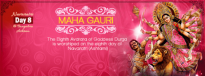 Eighth Day Of Navratri