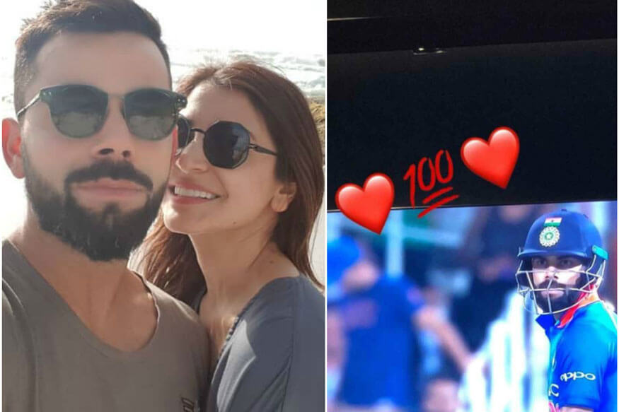Anushka Sharma was delighted as her husband and Indian cricket team captain Virat Kohli (1)