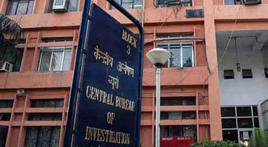 Chairman Gurmit Singh Mann Deputy Managing Director Gurpal Singh and others in connection with an alleged bank loan fraud of Rs 97.85 crore (1)