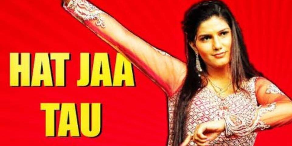 Sapna Chaudhary makes her Bollywood debut with Veerey Ki Wedding special song (1)
