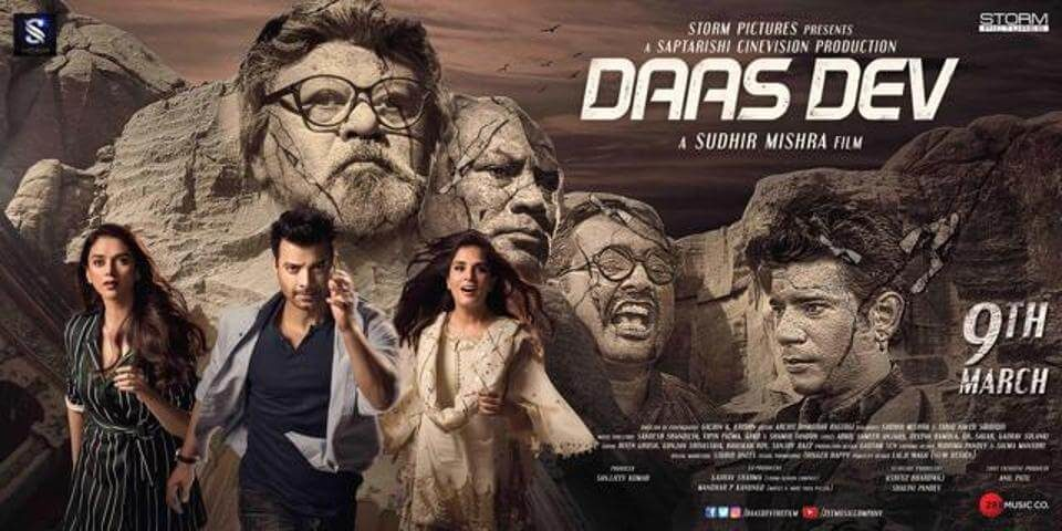 the first poster of sudhir mishra daasdev (1)